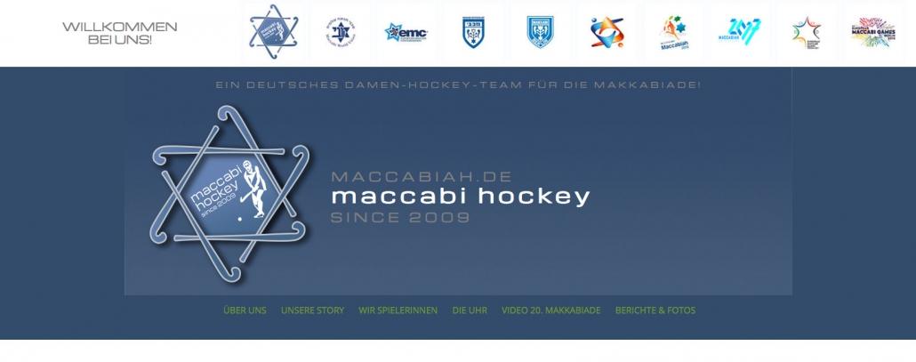 Deutsches Team jüdischer Hockeyspielerinnen, Website-Kopf